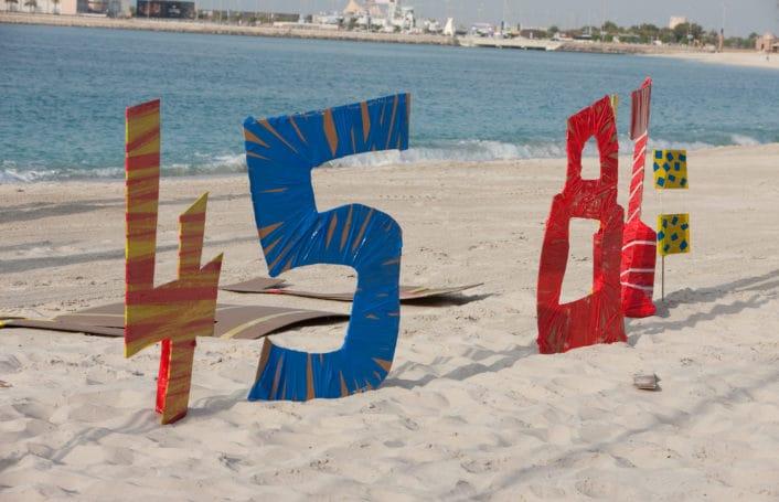 Abu Dhabi Art__R6T3317