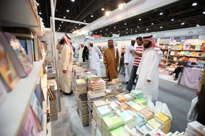 Abu Dhabi International Book Fair_IMG_4408